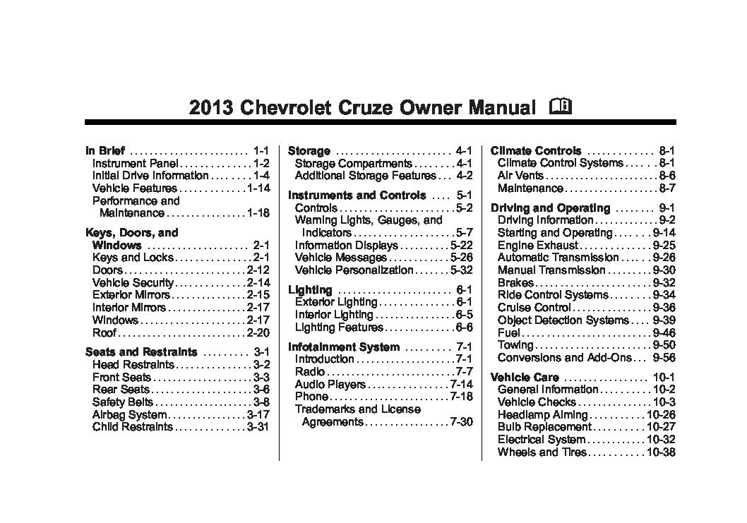 2013 chevy cruze parts manual