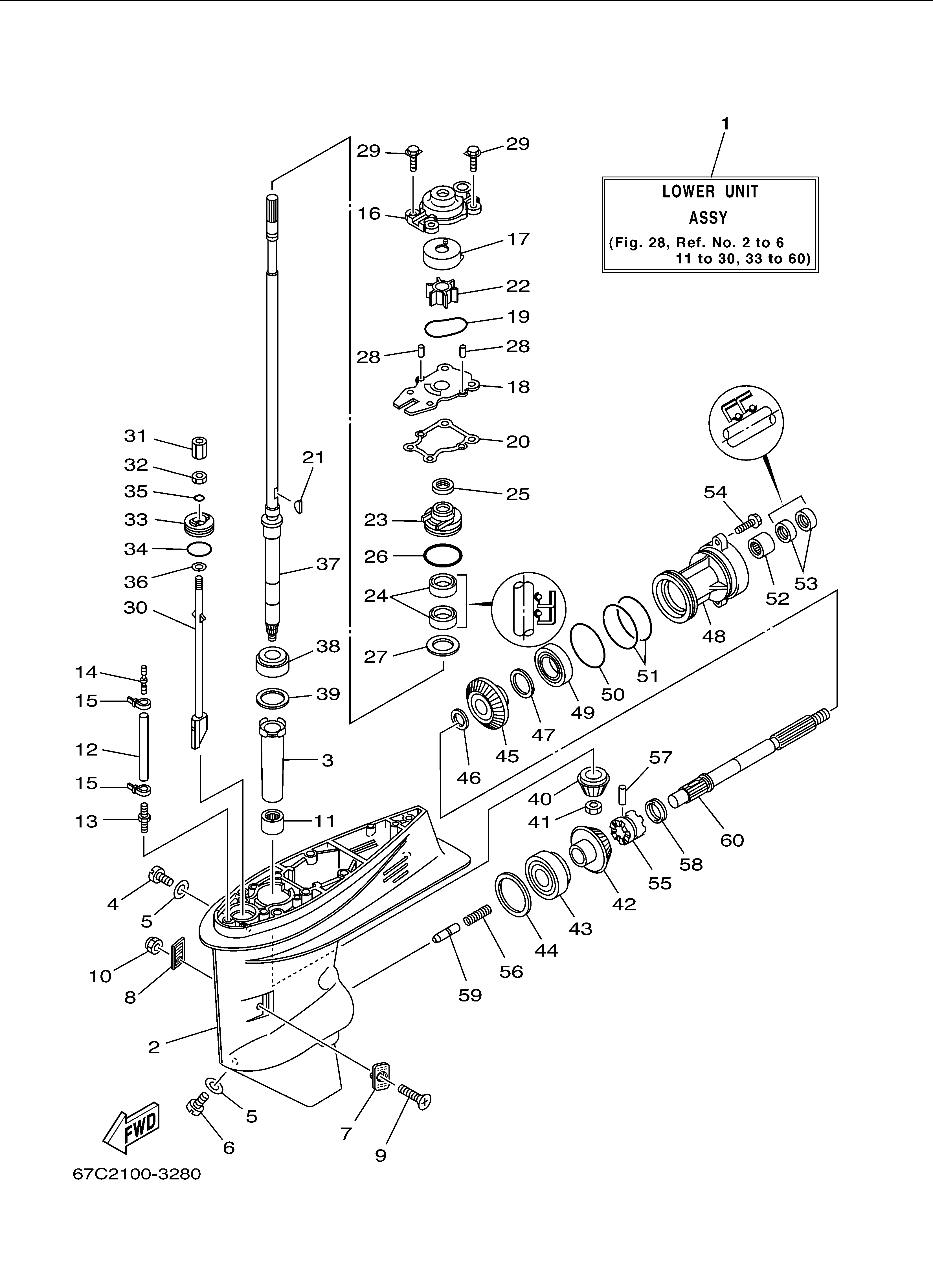 yamaha 40hp 2 stroke outboard manual and parts numbers